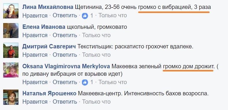 За прошедшие сутки были ранены двое украинских воинов, - штаб АТО - Цензор.НЕТ 9997