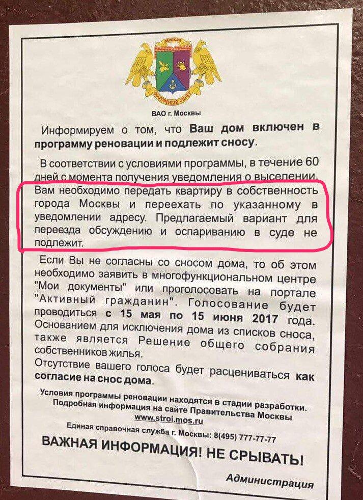 Все, что вы хотели знать о праве собственности в России