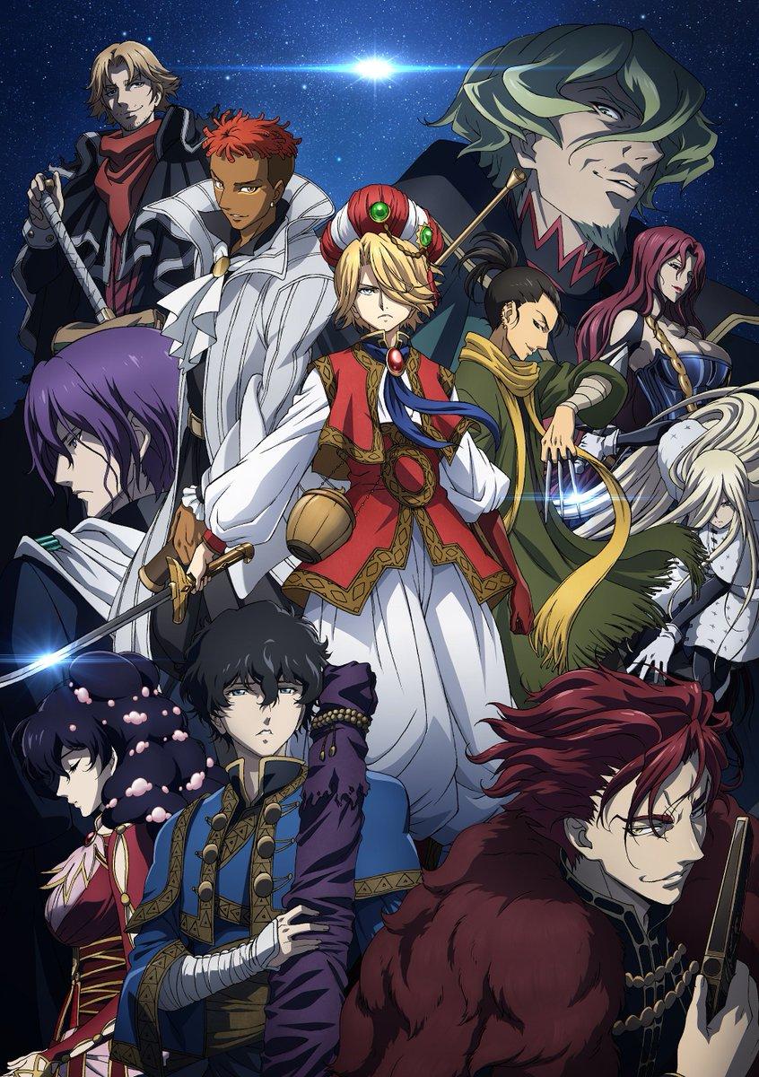 DBhpfbdVoAAIf W Đừng xem những bộ anime mùa hè 2017 này... Chỉ cần xem ba tập thôi bạn sẽ thấy mình thật phí phạm thời gian