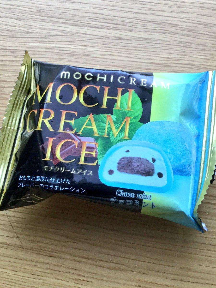 チョコミント餅アイス!凄い!思ったより青い! 食べると🌏🌿🍫🍫🌿🌎って感じでとても美味しい
