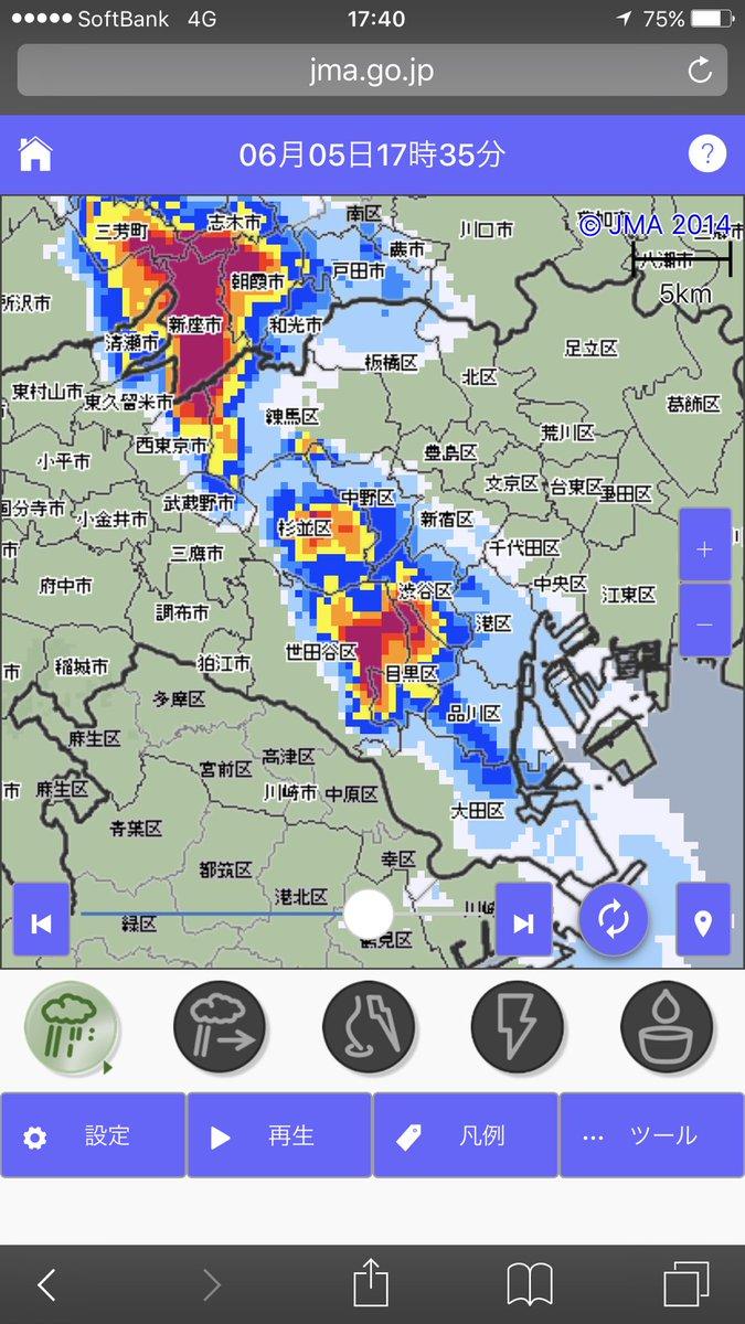 大雨がきます ( ˘ω˘ ) https://t.co/p0JGEb99Ke