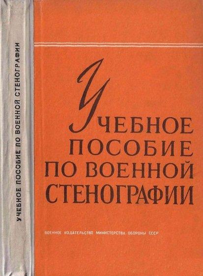 Учебное пособие по философии для вузов - c