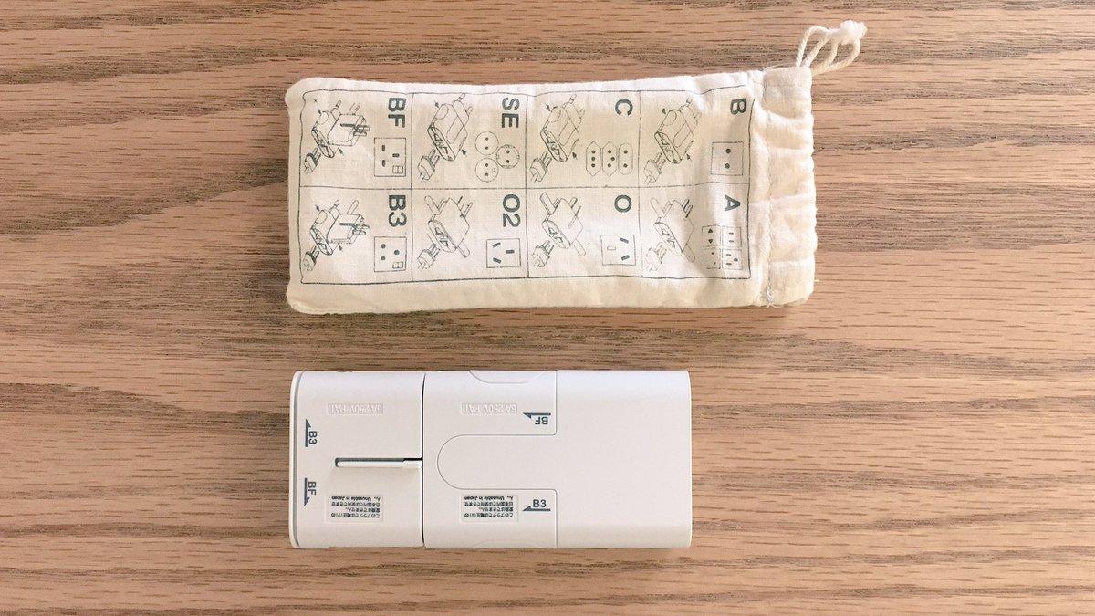海外旅行にはこれがあれば安心!無印の電源タップが便利!