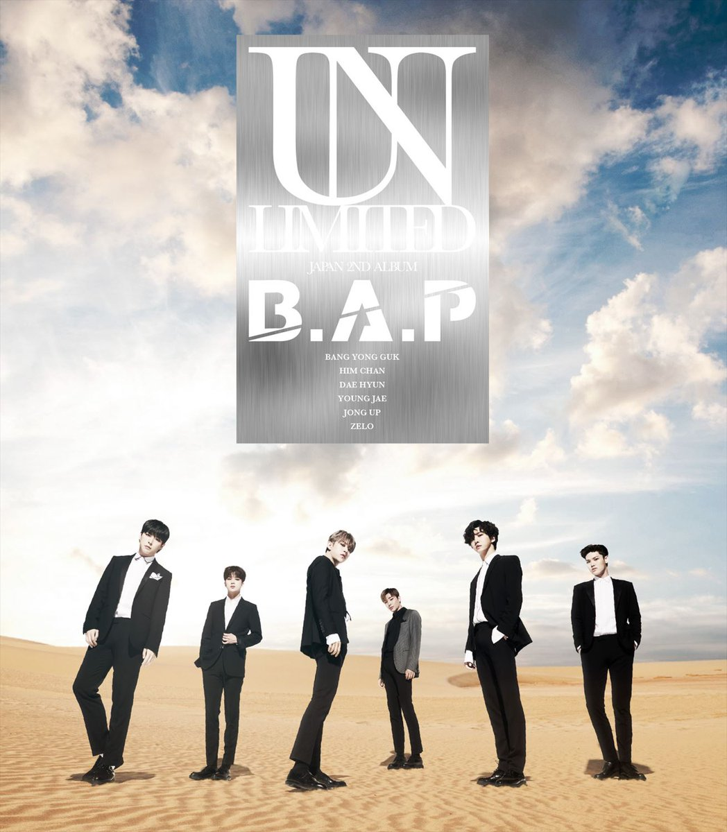 BAP 2nd Japan Album Unlimited Has Been Released