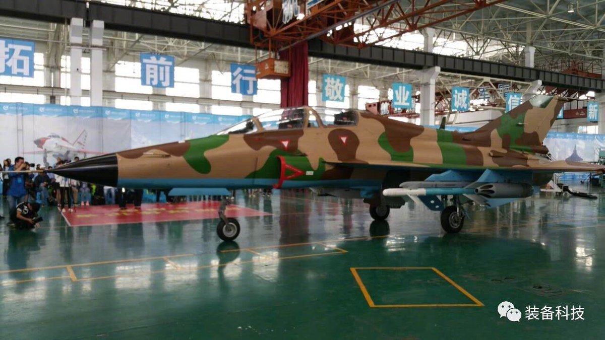 السودان يشترى 6 مقاتلات FTC 2000 DBiL57PVYAEJ7Bq