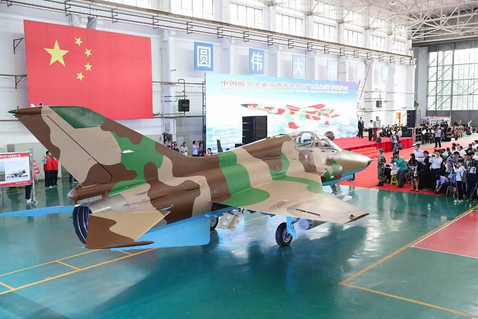 السودان يشترى 6 مقاتلات FTC 2000 DBiW7SBUMAAvrcL