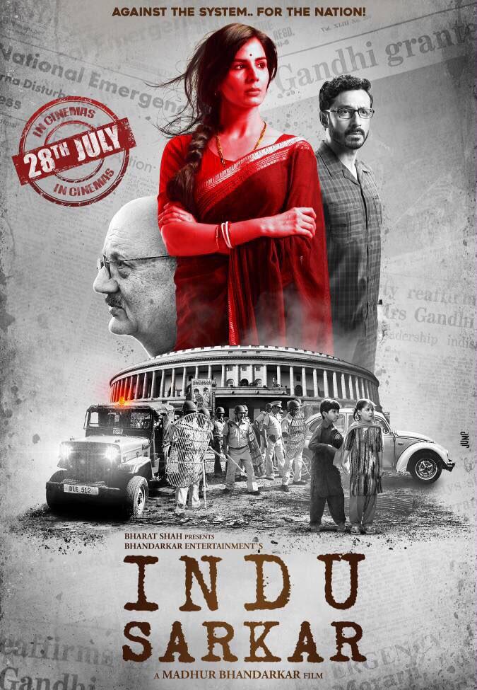 First Look Poster of Indu Sarkar starring Kirti Kulhari, Tota Roy Choudhury, Neil Nitin Mukesh, Anupam Kher