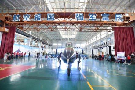 السودان يشترى 6 مقاتلات FTC 2000 DBibQY_VwAQAoVM