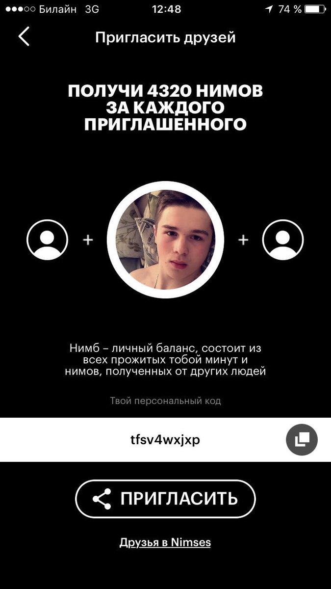 Хочу лишиться девственности г омск фото 483-448