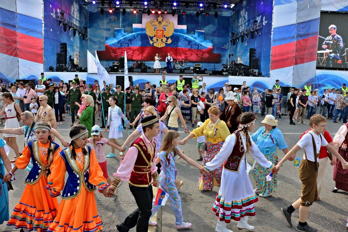 День россии мероприятия в библиотеке названия фотографии