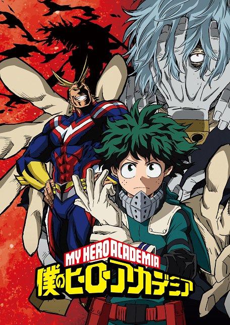 今日発表した新キャラ・ステイン(CV.井上剛さん)は、ヒロアカTVアニメ第1期の第13話のラストと第2期のビジュアル第1弾に登場していました!もうすぐ出久たちの前に立ちはだかる敵(ヴィラン)ステイン。ご注目を!heroaca.com/character.html#heroaca_a pic.twitter.com/nARx4kxh30