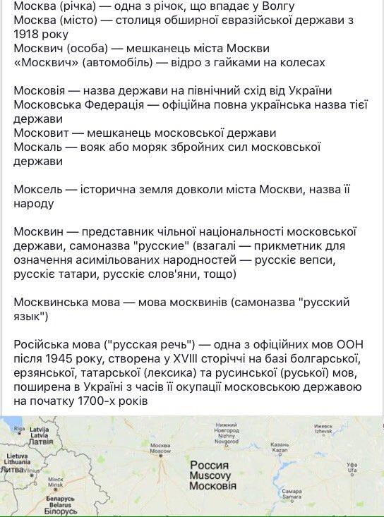 РФ за год удвоила количество вооружений на границе с Украиной на базах в Валуйках и Богучаре. Технику маркируют такими же тактическими знаками, как у боевиков, - InformNapalm - Цензор.НЕТ 8371