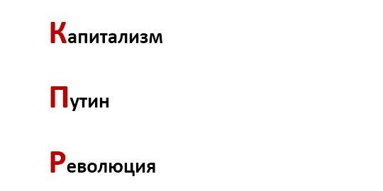 Учебники по философии для вузов 2010-2015 список - e6206