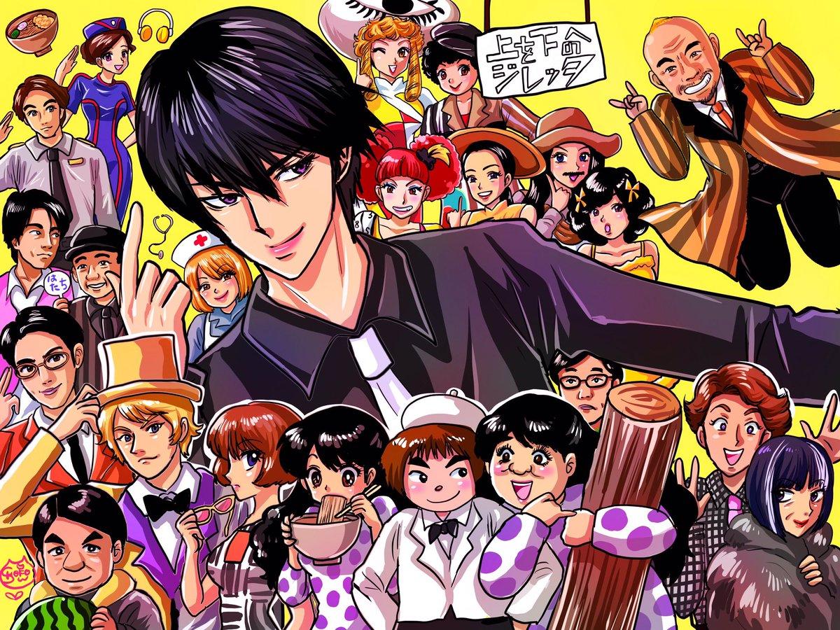 上を下へのジレッタ 大集合イラストを描きました‼️ 横山裕さんはじめ素晴らしいキャストスタッフのみなさまに感謝  大阪公演もがんばりまーす‼️