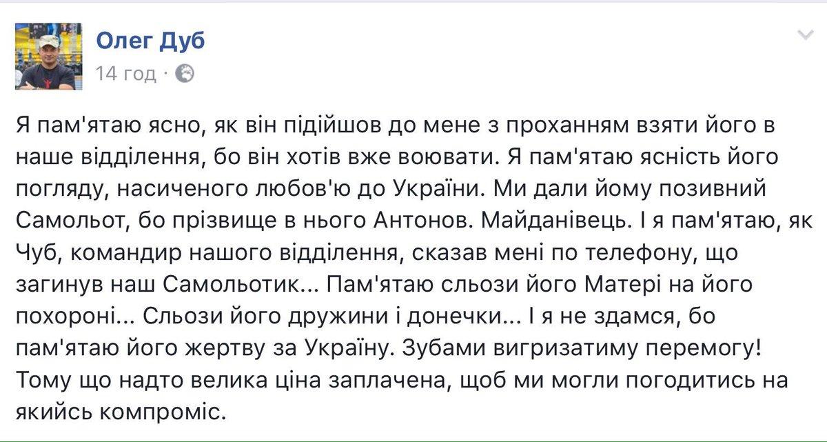 """Командование """"2 АК """"ЛНР"""" бьет тревогу: ВСУ сократили дистанцию до позиций боевиков до 300-400 м, - ИС - Цензор.НЕТ 6810"""