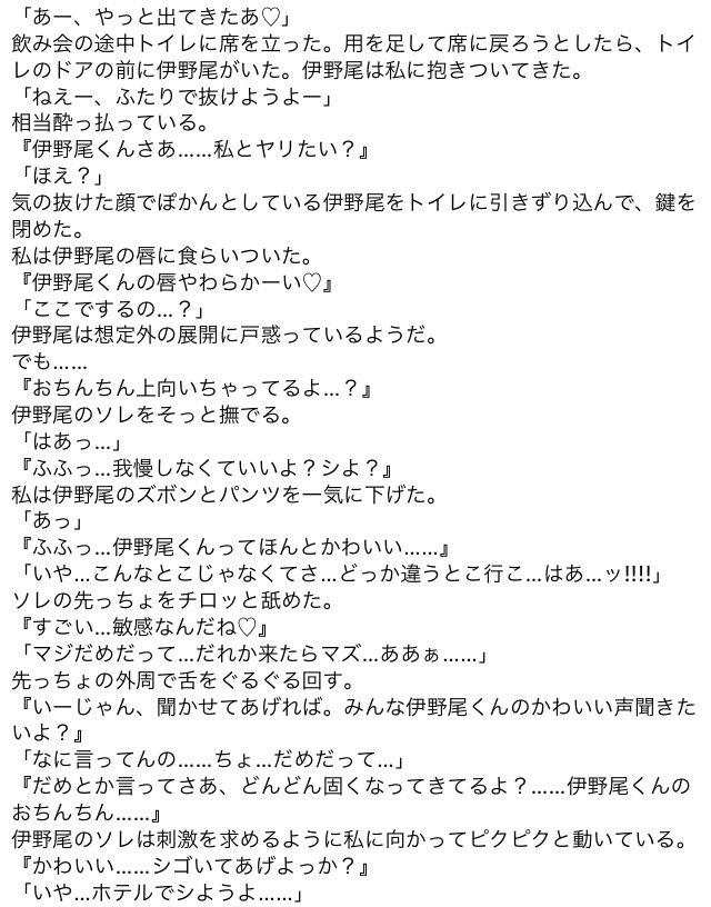 「伊野尾慧 小説」の検索結果 - Yahoo!検索(画像)