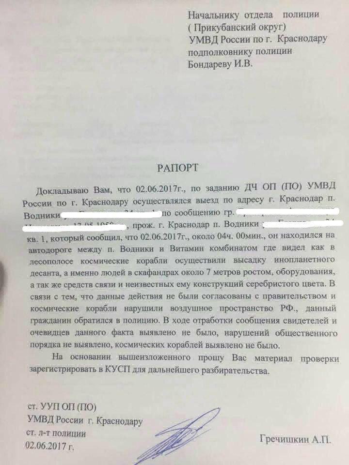 Россия продолжит субсидирование авиаперелетов в Крым, - Медведев - Цензор.НЕТ 3852