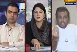 Tonight With Fareeha – 5th June 2017 - Who Lekaed Picture of Hussain Nawaz thumbnail