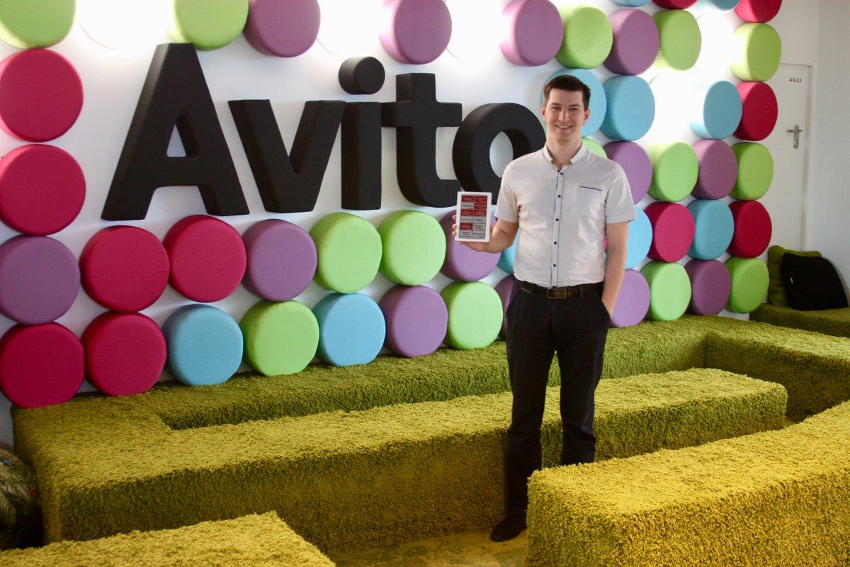 Avito project SES-imagotag