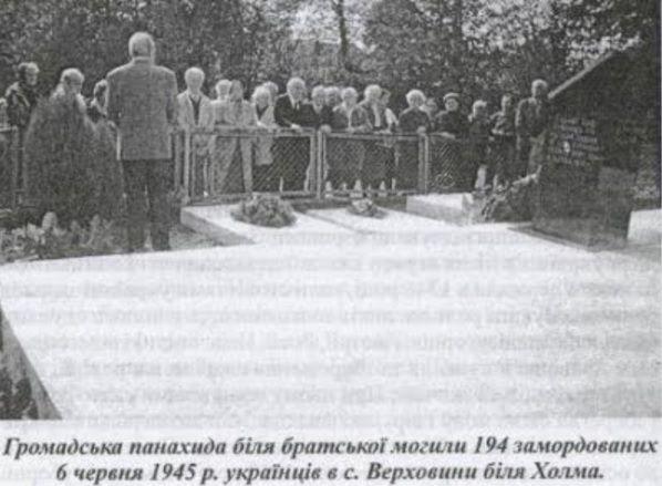Как гражданин Украины я поддерживаю ограничение ж/д и автобусного сообщения с Россией, - Омелян - Цензор.НЕТ 5994