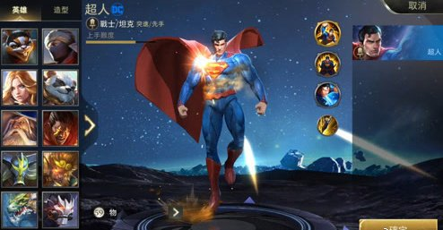 Tencent's popular 5v5 MOBA game called 'Strike of Kings' in the West allows  you to play as Superman, Batman, the Joker and  others.pic.twitter.com/d1LnA5YjrK