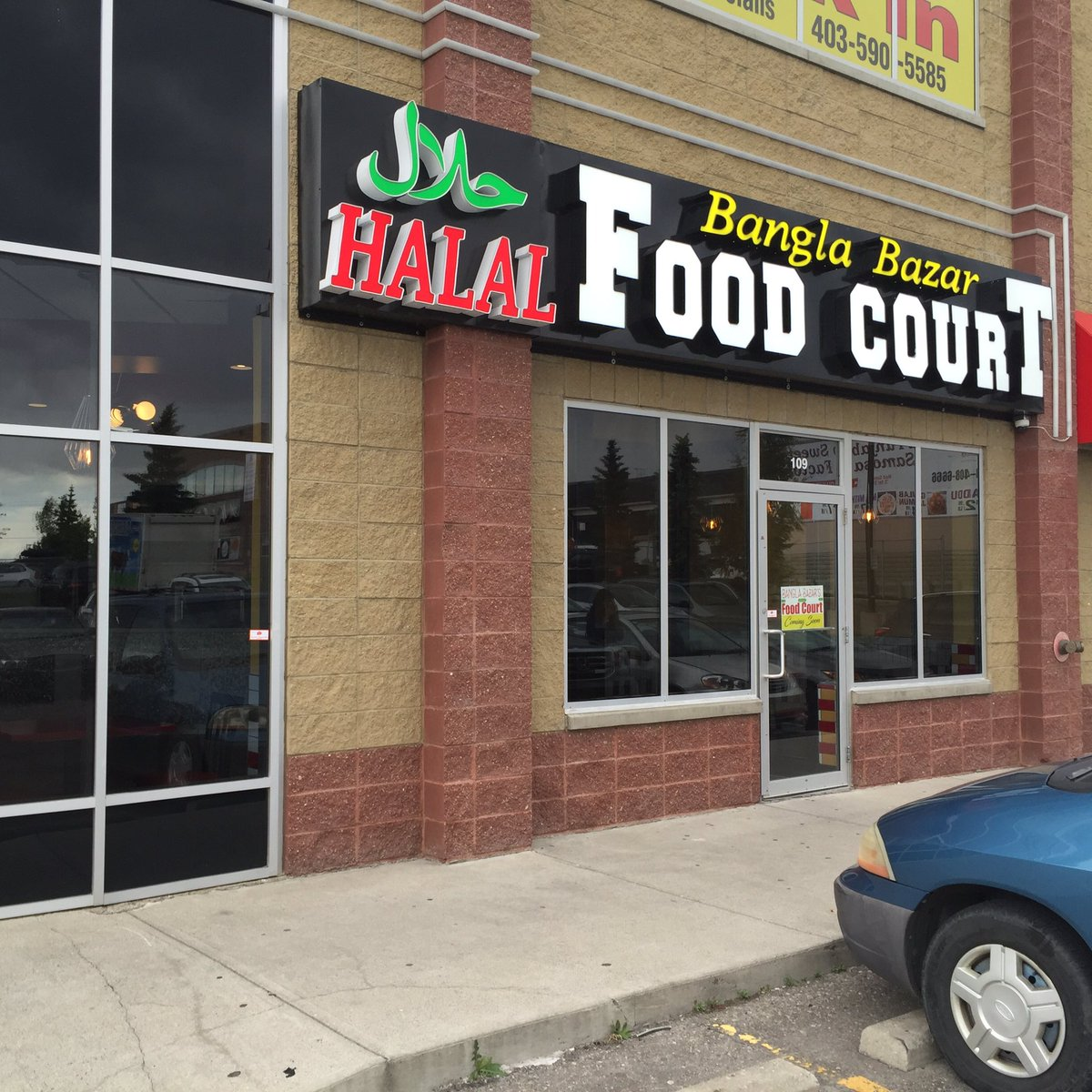 Calgary Halal Cowboy On Twitter New To Me Bangla Bazaar Is Going To Be Opening A Food Court Soon Updates To Follow For The Newest Halal Restaurant In Yyc Https T Co P3ko9zn54p