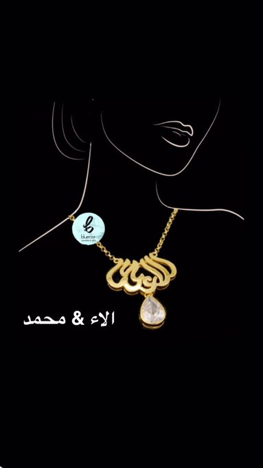 ed6f4d5b4ef98 Popular tweets of المصمم ﮼أحمد ﮼يعن - 3 - whotwi graphical Twitter ...