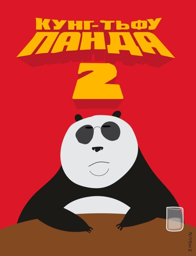 Buying citizens: #Russian oligarch #Usmanov gives #iPhone to man picturing him as Panda-2 in battle with anti-corruption activist #Navalny,<br>http://pic.twitter.com/miUjD6JRYG