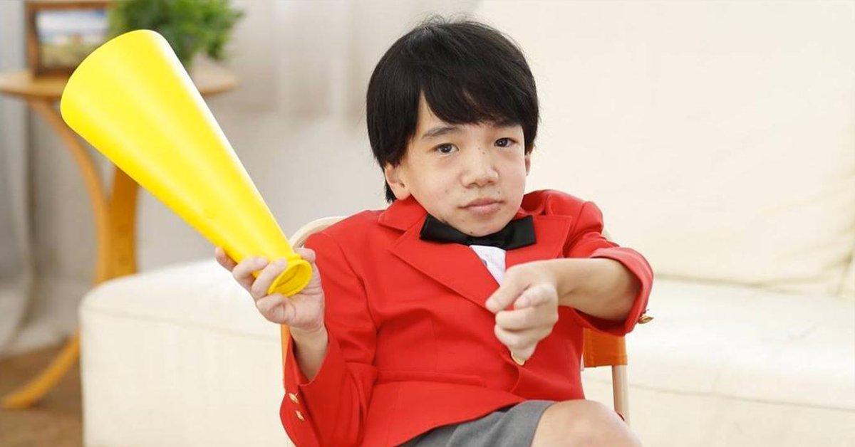 Avec lacteur porno japonais qui ressemble à un petit garçon