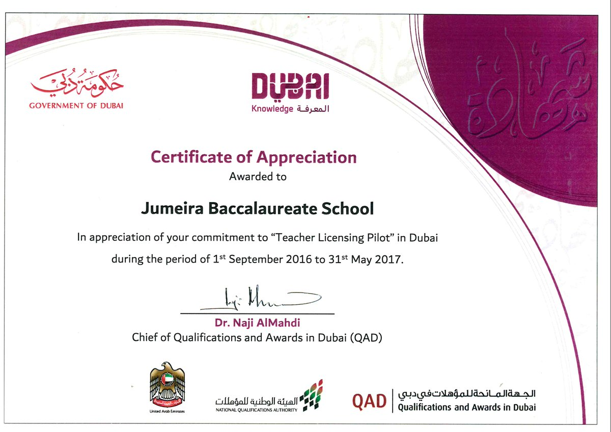Jbs on twitter jumeria baccalaureate school is awarded a jbs on twitter jumeria baccalaureate school is awarded a certificate appreciation learning school yelopaper Choice Image