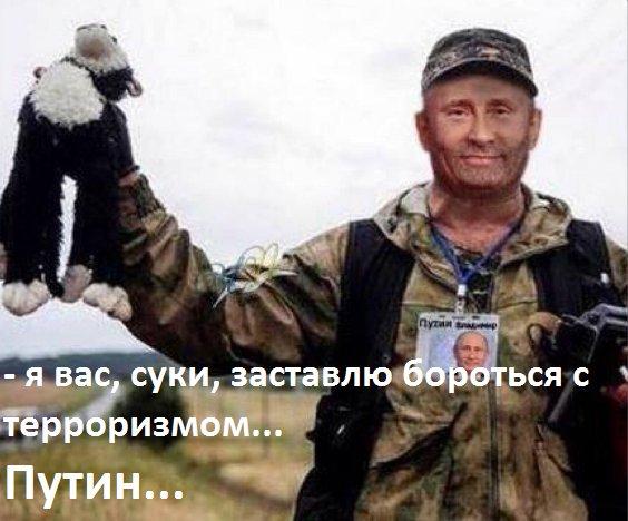 """Песков: Мы видим очень много """"недружественных проявлений"""" Запада и НАТО. Принимаем меры по противодействию - Цензор.НЕТ 6456"""