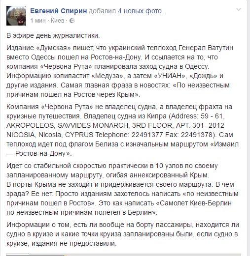 """""""Газпром"""" приглашает """"Нафтогаз"""" в Москву для консультаций по транзиту газа после 2019 года: """"Мы готовы вступить в переговоры"""" - Цензор.НЕТ 3054"""