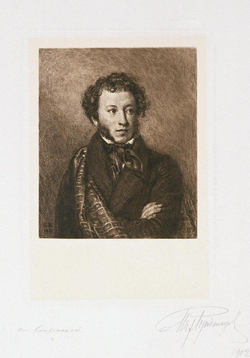 When was Pushkin born