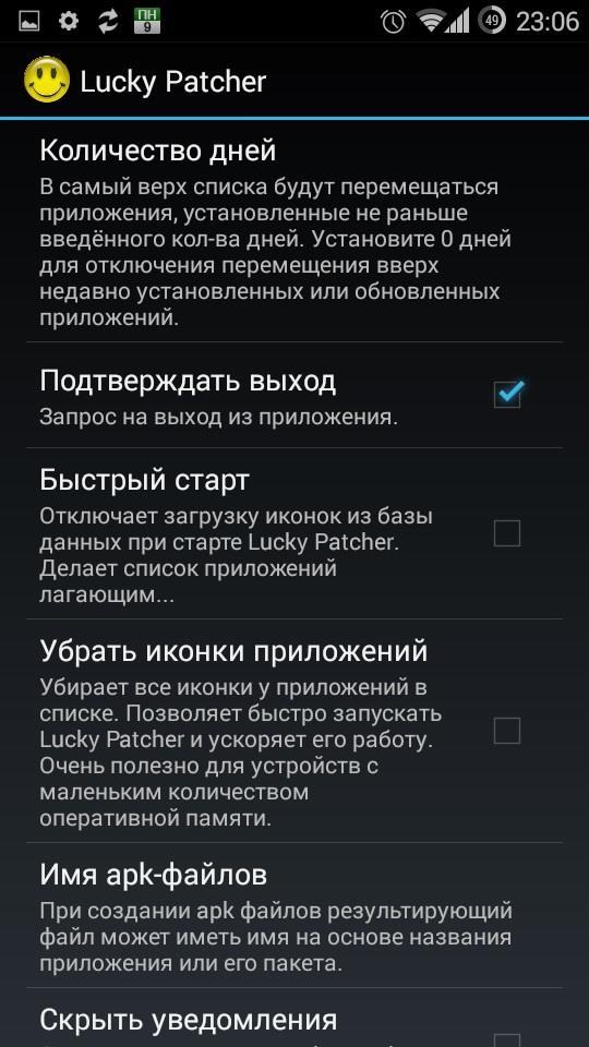 андроид на ноутбук бесплатно