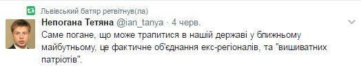 Радикальная партия заблокировала трибуну Рады и требует переголосования по медреформе - Цензор.НЕТ 3026