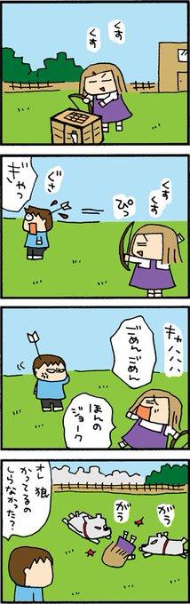松本ぷりっつさん の最近のツイート - 12 - whotwi グラフィカル ...