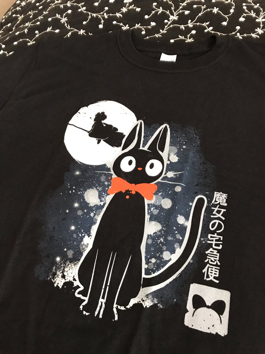 Shirt design near me - 1 Reply 0 Retweets 3 Likes