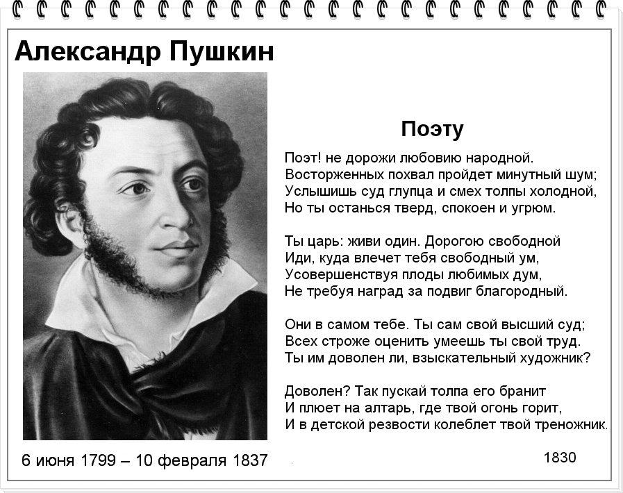 В москве 10 февраля в в государственном музее.с.