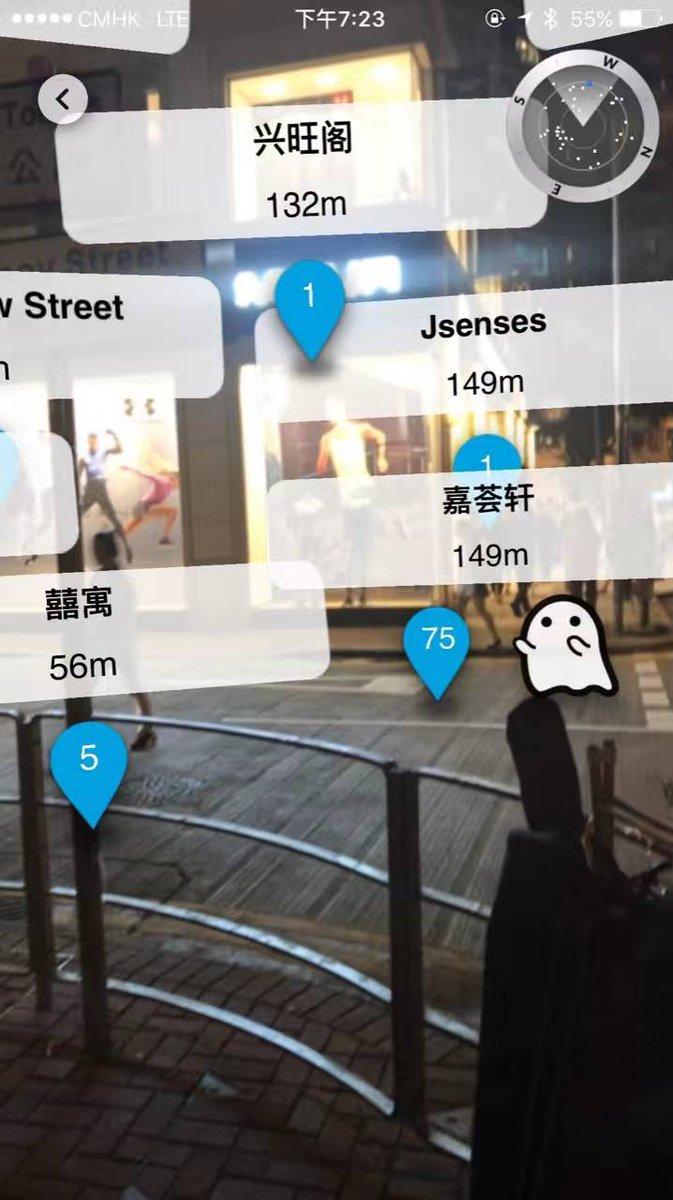 香港の知り合いが教えてくれたアプリ「Spacious」。マップ上でリアルタイムに近くの事故物件を教えてくれるんだって。現れた数字を押せば、オバケが詳細を教えてくれる。すご~い