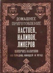 Скачать домашнее задание по русскому языку 5 класс - 69