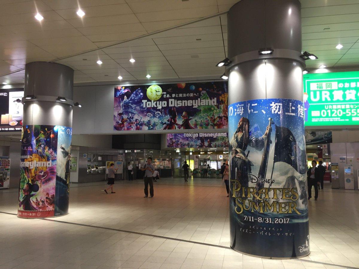 """西鉄旅行 on twitter: """"\本日より、西鉄天神駅は東京ディズニーリゾート"""