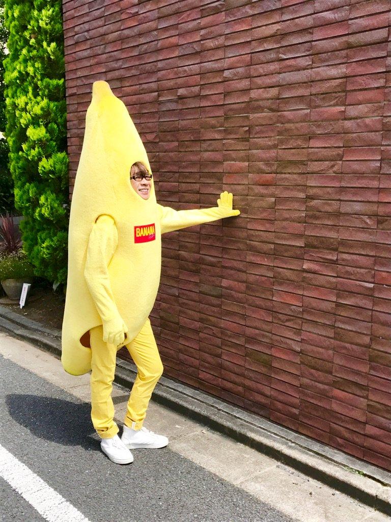 バナナとデートなう。  に使っていいよ。  本日バナナフリッターズ22年振りの新曲「あのね」及び、コンプリートBOXリリース!宜しくです! https://t.co/GFQjDBVvfI