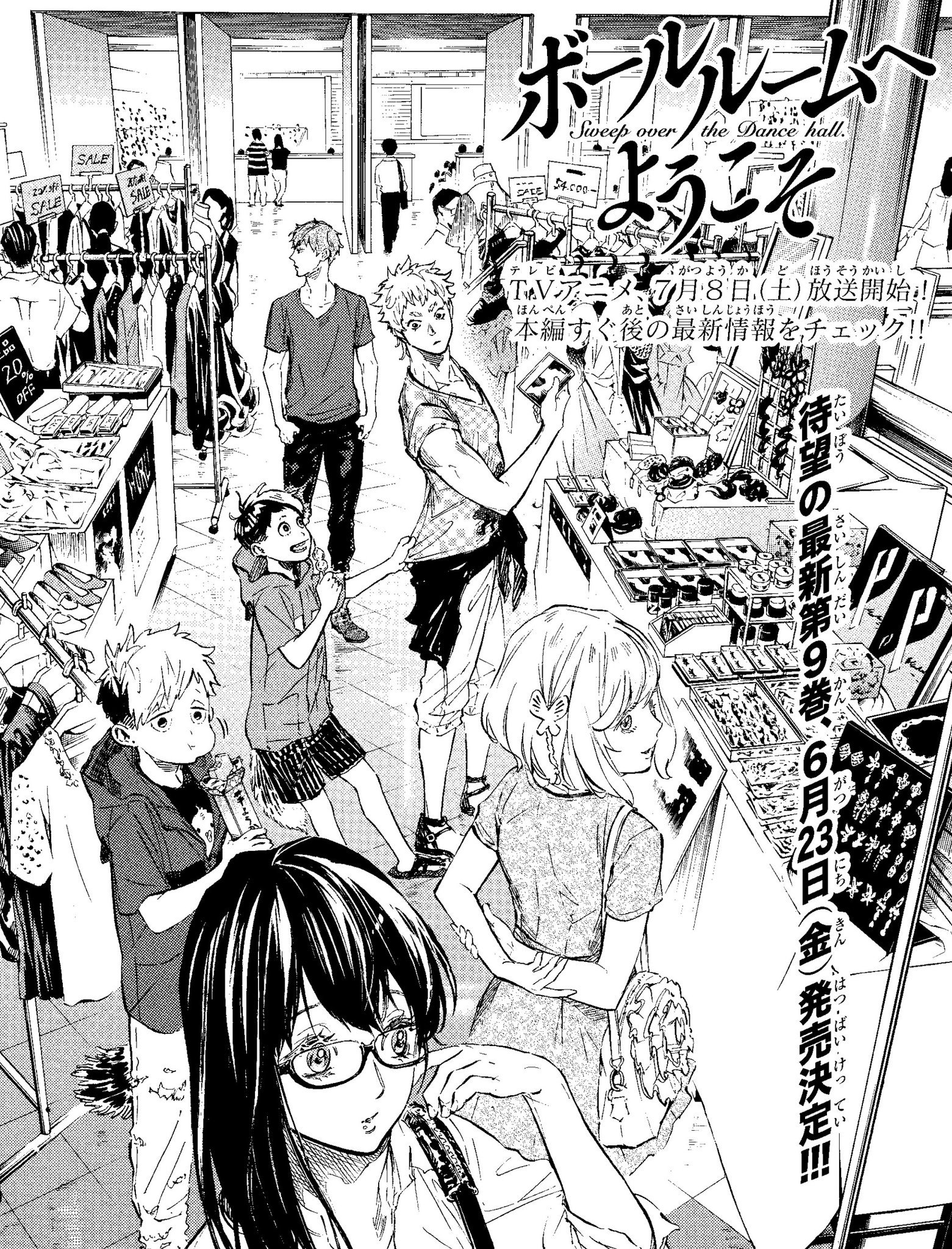 Chapter 47 Preview (pbs.twimg.com)