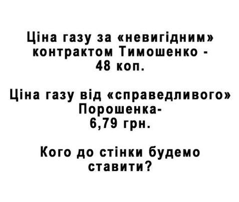 Украина выполнила 85% рекомендаций Совета Европы по борьбе с коррупцией, - доклад - Цензор.НЕТ 4384