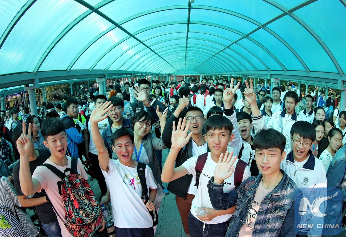 should the college entrance examination The national college entrance examination (ncee), commonly known as gaokao (高考, higher education exam, pinyin gāo kǎo, lit.