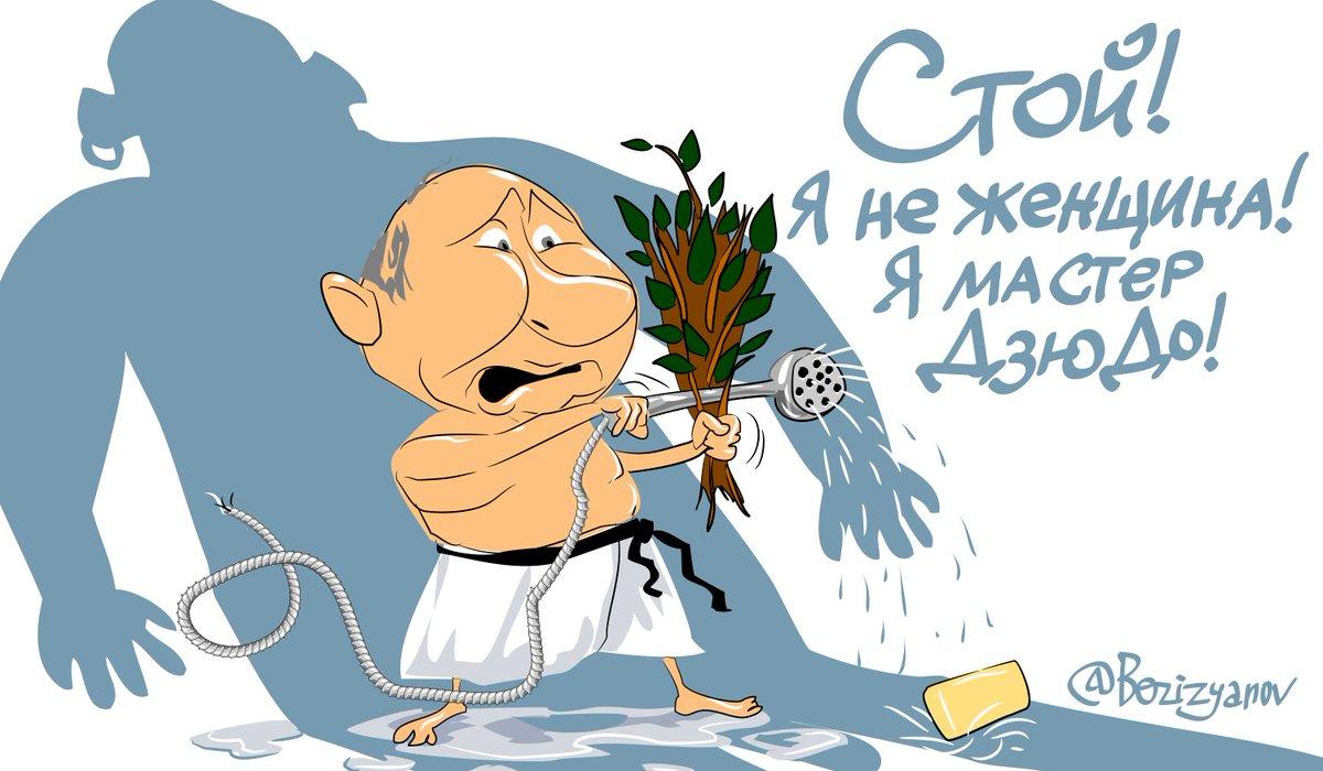 """""""Друг, давай определимся, что у нас все нормально"""", - кремлевский политолог Марков о том, как бы жил с геем на подводной лодке - Цензор.НЕТ 6410"""
