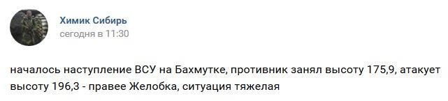 Суд продлил на 2 месяца содержание под стражей антимайдановца Топаза - Цензор.НЕТ 3007
