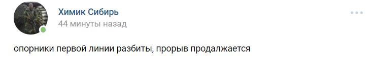 Суд продлил на 2 месяца содержание под стражей антимайдановца Топаза - Цензор.НЕТ 3591