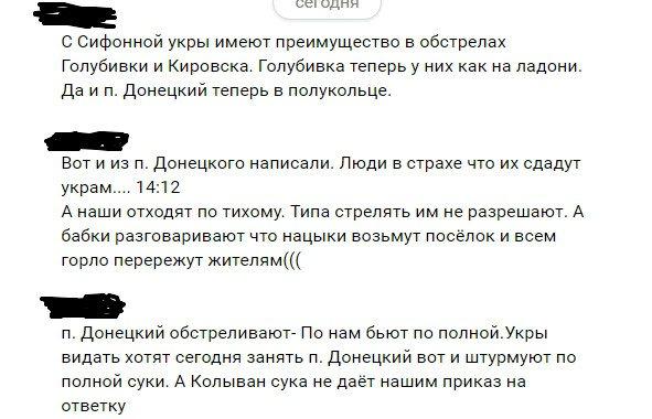 Суд продлил на 2 месяца содержание под стражей антимайдановца Топаза - Цензор.НЕТ 1259