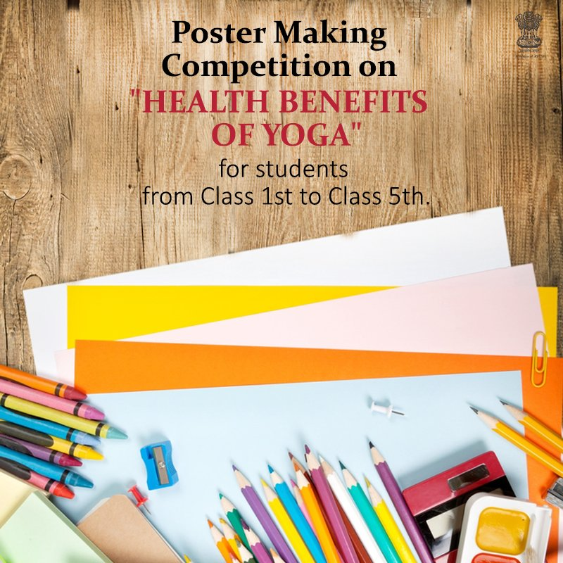 Ministry Of AYUSH On Twitter Poster Making Competition Health
